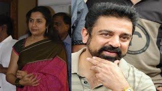 Kamal's Reaction on Suhasini's Comment