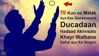 Duco Hadii Ad Akhrisato 70 Kun oo Malag kuu Ducaynayso Samadaa laguu Furaya