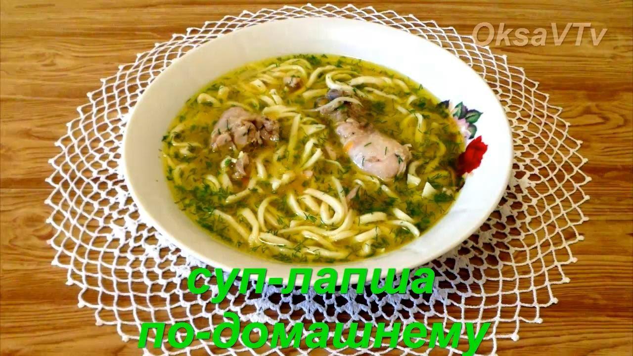 Суп лапша по домашнему с фрикадельками