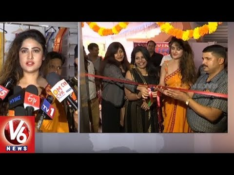 Actress Sony Launches National Silk Expo In Sri Satyasai Nigamagamam | Hyderabad | V6 News