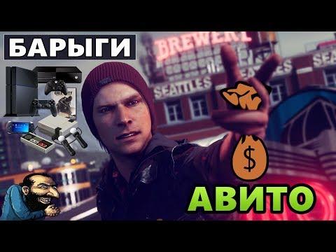 Need For Speed за 85 тысяч рублей - Барыги Авито №4 (Игры, консоли) -