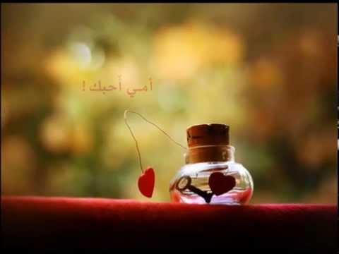 اغنية عربيه  مردلية حزينه جدا خسارة اغنية حزينة إلى الأم 2015 وليد خضر