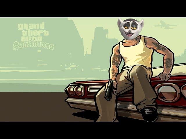 Król Julian gra w GTA San Andreas!