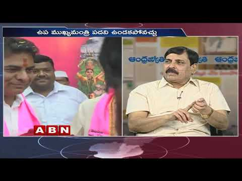 Discussion on KTR to take oath as Telangana CM ? | Public Point | ABN Telugu