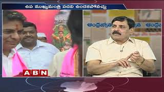 Discussion on KTR to take oath as Telangana CM ? | Public Point