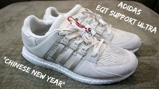 the best attitude f116a 88fc2 ... UnboxingReview How to NOT brag about shoes + Chinese New Year Support  Ultra Boost OttomanBoxOpenings