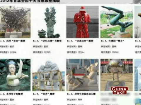 Top ten ugliest sculptures - China Take - December 24 - BONTV