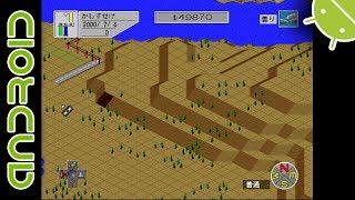 Sim City 2000 (J) | NVIDIA SHIELD Android TV | Mupen64Plus FZ Emulator [1080p] | Nintendo 64
