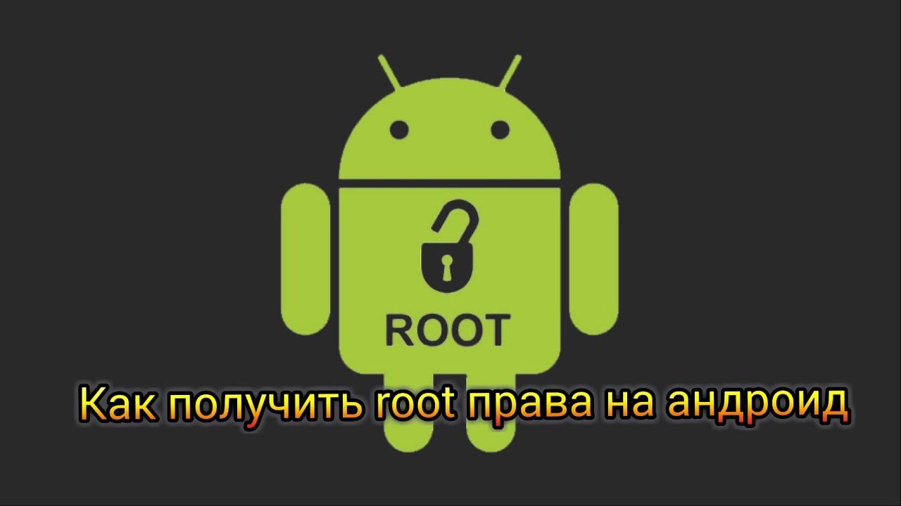 Как сделать свой android
