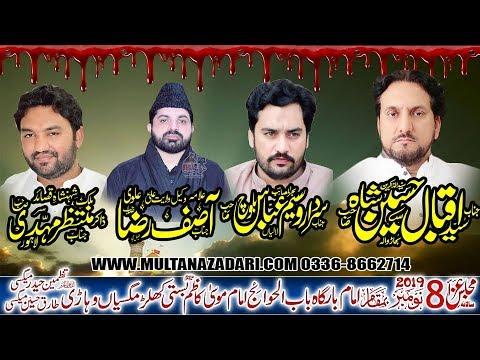 Live Majlis 8 Nov 2019 | Khallar Magsian Vehari