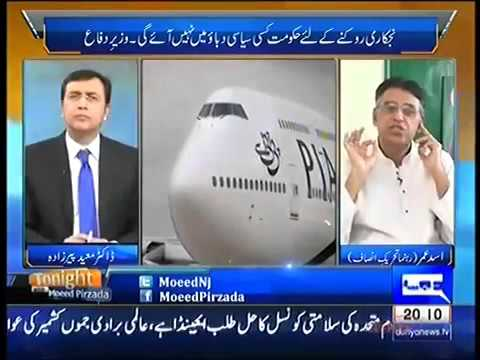 Tonight with Moeed Pirzada   5 February 2016