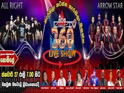 SIRASA FM 360 LIVE SHOW - Bakamuna