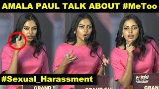 Amala Paul Talk About http://festyy.com/wXTvtSMeToo | http://festyy.com/wXTvtSRatsasanSuccessMeet http://festyy.com/wXTvtSMeeTooIndia http://festyy.com/wXTvtSKollywood