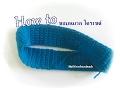 HB015 Crochet วิธีถักขอบหมวกโครเชต์ #1 byพี่เม _ Mathineehandmade