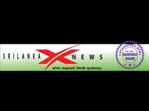 Sri Lanka X News video