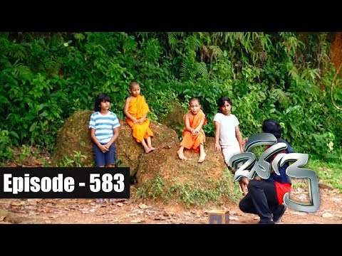 Sidu | Episode 583 31st October 2018