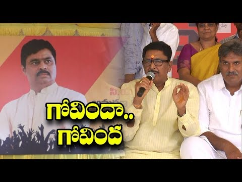 MP Muralimohan Supports CM Ramesh's Hunger Strike for Kadapa Steel Factory | Mana Aksharam