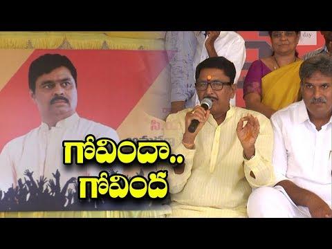 MP Muralimohan Supports CM Ramesh's Hunger Strike for Kadapa Steel Factory | Mana Aksharam