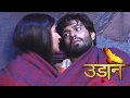 Udaan -11th March  2017 | Latest Upcoming Twist  | ColoursTV Latest News thumbnail