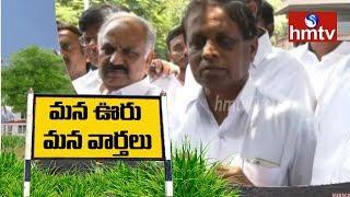 YCP Leader Dadi Veerabhadra Rao Fires On Visakha Collector | Mana Ooru Mana Varthalu | hmtv