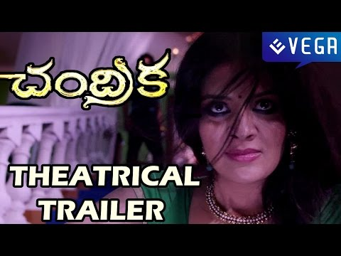 Chandrika Trailer - Kamna Jethmalani - Latest Telugu Movie Trailer...