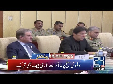 News Headlines | 11:00am | 9 Oct 2019 | 24 News HD