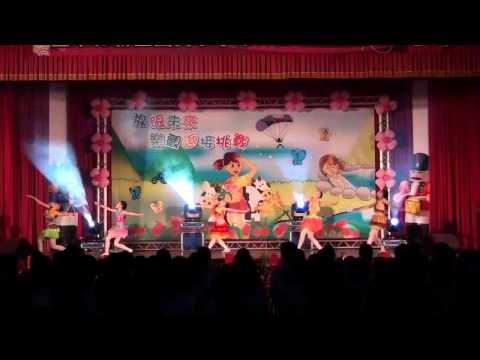 臺東縣新生國小第66屆畢業典禮在校生表演--俏女孩
