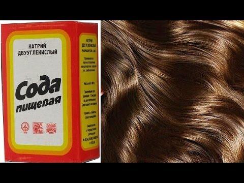 Смывка для волос в домашних условиях содой