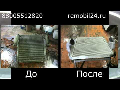 Растворяем машинное масло.  Мойка химией против керхера  remobil24 ru   washing with chemi