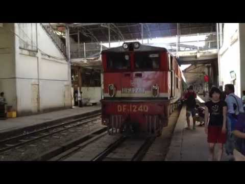 Train out of Yangon