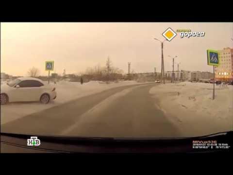 Пешеходы под колесами автомобилей