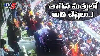 తాగిన మత్తులో ఉప్పల్ స్టేడియంలో అతి చేష్టలు! | Ruckus During IPL Match at Uppal Stadium