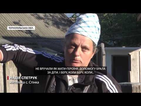 Як живе унікальне село старовірів на Тернопільщині