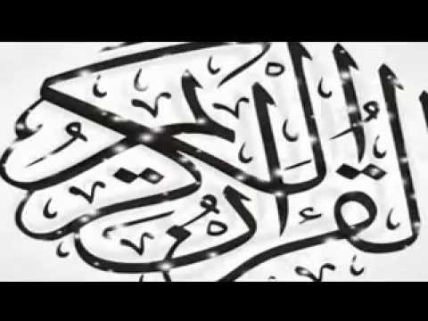 Khial Waqar Pashto Naat Nasheed- Quran Pa Las  Di Musolman Maza Kawina video