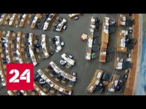 Формула власти: президент Межпарламентского союза Сабер Хусейн Чоудхури - Россия 24