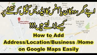 How to Add Our Address/Area/Organization and Residence on Google Maps Simply