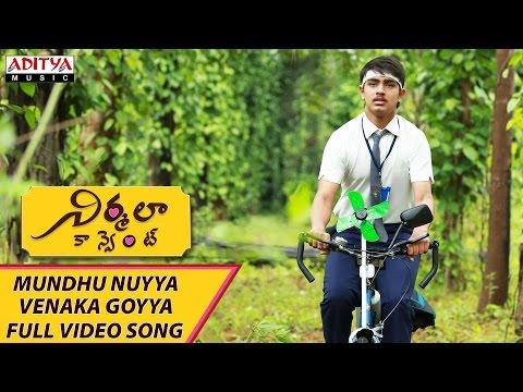 Mundhu Nuyya  Full Video Song | Nirmala Convent Video Songs | Akkineni Nagarjuna, Roshan, Shriya