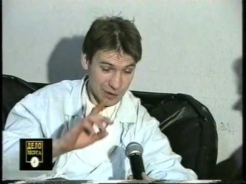"""Смешные истории """"скорой помощи"""". Харьков, 1998 год."""