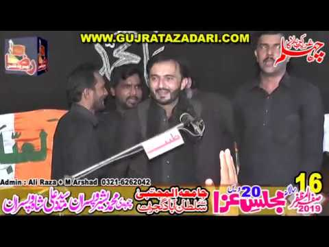 Zakir Qamar Abbas Naqvi | 16 Safar 2019 | Sultanabad Gujrat || Raza Production