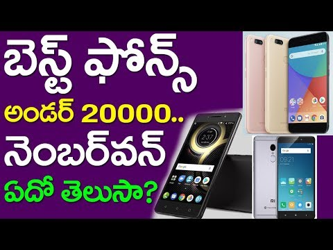 Best Phones Under 20000 | Number 1 Phone | Mobiles| Cell Phones| Tech News In Telugu| Take One Media