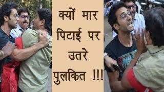Pulkit Samrat attacks photographer outside court; Here's why | FilmiBeat