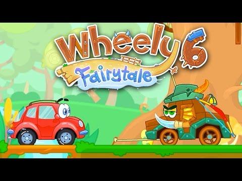 Машинки. Машинка Вилли 6 прохождение игры. Игра машинка Вилли 6. Про машинку для детей новые серии.