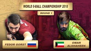 Fedor Gorst - Omar Alshaheen | World 9-Ball Championship 2018