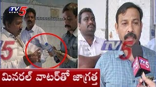 Food Safety Department Raids On Mineral Water Plants | Vijayawada