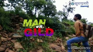 Man Vs Wild (Gild) | Spoof Hindi |Desi| Comedy| Dare Gills