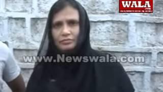 Nuzat Parveen Fatima, independent candidate filed nomination from Yakutpura