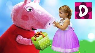 ✿ Свинка Пеппа в День Рождения Дианы Подарки от Свинка Пеппа Peppa Pig as a present Happy Birthday