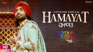Satinder Sartaaj - Hamayat (Official Song) | Seven Rivers | Beat Minister | New Punjabi Songs 2019
