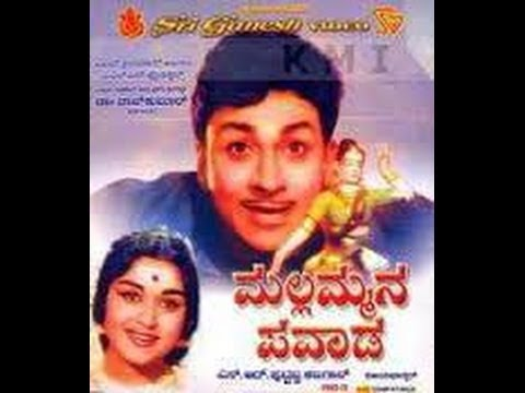 Full Kannada Movie 1969 | Mallammana Pavada | Dr Rajkumar B...