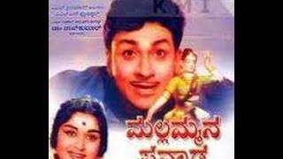 Full Kannada Movie 1969 | Mallammana Pavada | Dr Rajkumar, B Sarojadevi, Sampath.